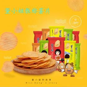 散称董小姐薯片/斤-332543