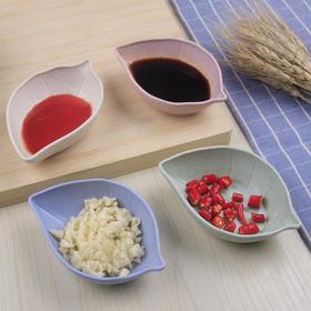 【温馨冬日 火锅饺子必备】小麦秸秆调味碟 呆萌可爱 简约大方 绿色健康