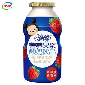 伊利QQ星进口儿童风味酸奶100ml*5瓶/板-514817
