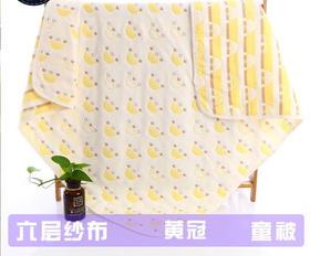 宝宝盖毯 婴儿浴巾空调被两用 纯棉纱布健康舒适
