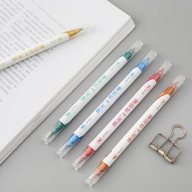 创意金属双头软毛笔硬头油漆笔diy手账彩色笔贺卡装饰笔