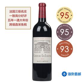 【海外直邮】法国波尔多三级名庄 拉拉贡Chateau La Lagune 2016伟大年份,酒评家一致好评
