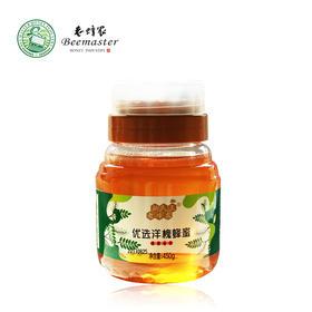 蜂蜜 老蜂农优选洋槐蜂蜜 纯天然