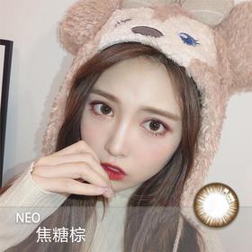 NEO 焦糖棕(年抛型)