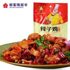 云南特产单山辣子鸡调料150g炒鸡料香辣麻辣鸡干锅火锅底料配料