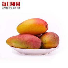 特级贵妃芒 精选2斤装 树熟新鲜水果-835101