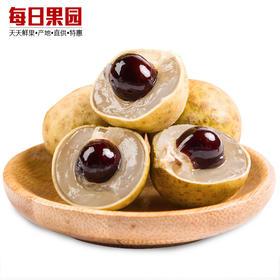 泰国龙眼鲜桂圆 11元/斤 精选1.5斤装 新鲜水果特优级-835091