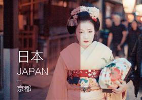 【定制简案】大阪+京都+奈良+吉野  7日 | 穿和服逛古都,坐小火车赏樱花,品美食赏艺伎表演