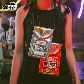 易拉罐斜挎包手机包小包