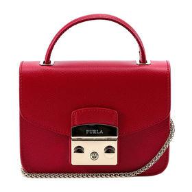 【香港直邮】Furla 芙拉 红色牛皮女士手提包 862651