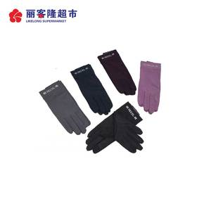 防晒运动手套