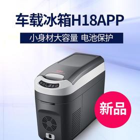 英得尔 车载冰箱18L/手机控制压缩机制冷卡车冰箱 灰色 包邮