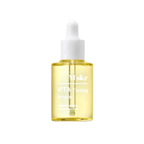 【韩国皮肤科院线产品】get水润透亮婴儿肌MSKR祛黄淡色素两件套