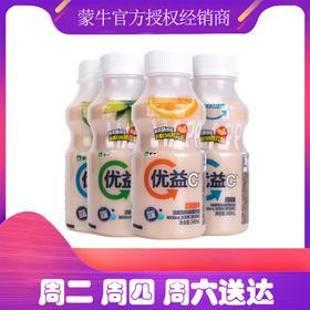蒙牛优益C乳酸菌340ml 原味/百香果