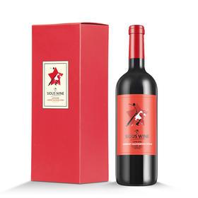 星得斯拉丁之星(红标)红葡萄酒750ML
