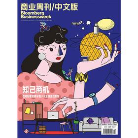 《商业周刊中文版》 2019年3月第4期