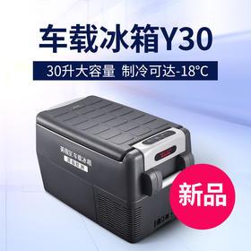 英得尔 车载冰箱30L/手机控制压缩机制冷卡车冰箱 深灰色 包邮