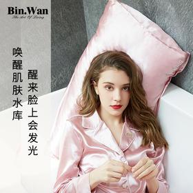 BinWan 水库美颜梦枕 一只装