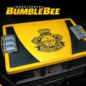 【正版官方授权】大黄蜂变形金刚 车用居家多功能储物折叠式收纳箱