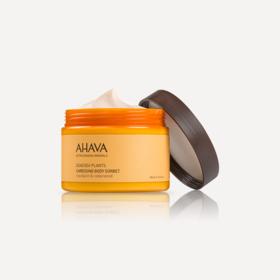 AHAVA死海植萃身体补水膏 | 给身体SPA级滋养