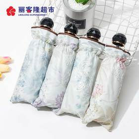 遮阳伞太阳伞防晒防紫外黑胶五折小巧便携晴雨两用折叠女双层刺绣