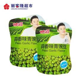 甘源牌青豆青豌豆75g 蒜香香辣味