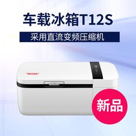 英得尔 车载冰箱12L/手机控制压缩机制冷卡车冰箱 白色 包邮
