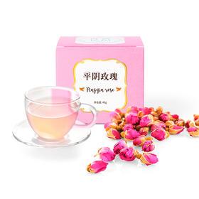 喜善花房平阴玫瑰花茶