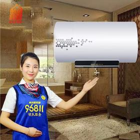 【热水器清洗】拆装/不拆装 家电需要定期洗澡