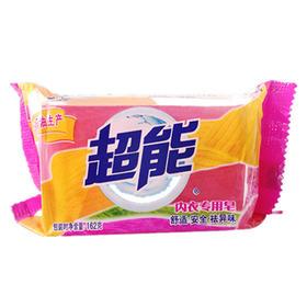 超能内衣专用皂洗衣皂透明皂162g