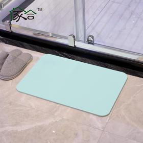 【吸湿速干又防滑 抗菌防霉 会呼吸的硅藻土地垫】家合硅藻土地垫  家庭必备  600*390*9mm