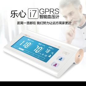 爸妈双账户轻松区分 · 乐心血压计i7 GPRS