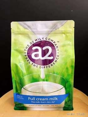 【包邮】A2成人奶粉 1kg*3袋