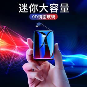 迷你无线快充充电宝(自带数据线)10000毫安 钢化玻璃镜面 自动断电带数字显示