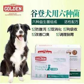谷登六种菌(犬用) 3g*8袋