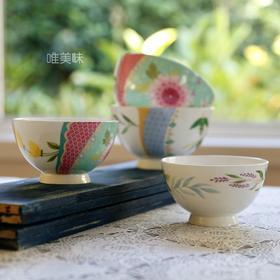 真骨瓷 春风绮丽系列 植物花卉面碗汤碗甜品碗 情侣碗套组 满包邮