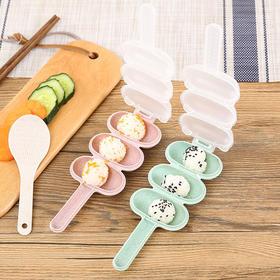 【宝宝吃饭不在困难】圆形饭团模具 轻松制作可爱的饭团只需摇一摇饭团就可成型 好玩又有趣