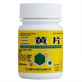 丹迪 三黄片 0.25g*100片/瓶