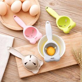 【蛋清蛋黄轻松分离 方便您的生活】厨房蛋清分离器 优质食品及材质可与食品直接接触 精致小巧十分方便