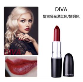 美国MAC/魅可 子弹头口红 DIVA 3g