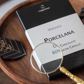 [Coppeneur Porcelana ]80%黑巧限量版 小礼盒装 内为排块 50g/块