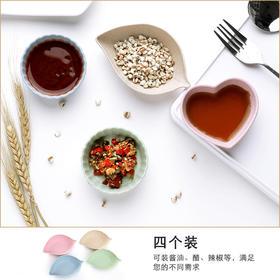 【适用范围广 居家生活好帮手】小麦秸秆调味碟 精选可降解秸秆材质 可做调味碟、小菜碟、醋碟 适用范围广 居家生活好帮手