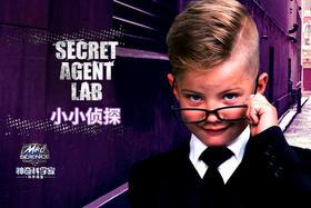 【4-10岁】2019Mad Science小小侦探Secret Agent Lab主题夏令营