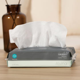 ALVINA洁颜柔肤巾 | 纯棉无菌