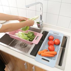【遇上它 让你爱上厨房】可折叠 拉长麦纤维沥水篮 让生活有那么一刻 让时光慢一点 有限的洗水果 洗洗菜