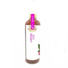 玫瑰柠檬酵素