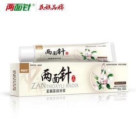 两面针(LMZ) 中药 茉莉茶清 牙膏 170g 茉莉龙井 1支装
