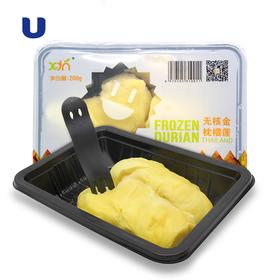 泰国进口金枕新鲜水果速冻冷冻无核榴莲肉200g/盒