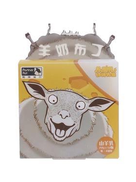 帕特诺尔羊奶布丁240g