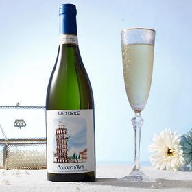狂想曲意大利莫斯卡托甜白起泡葡萄酒 750ml
